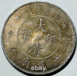 China Empire 20 Cents. 820 Silver CD 1907 KM#214 Gold Shield (A+280)
