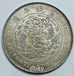 China Empire 50 Cents. 860 Silver CD 1907 KM#213 gold shield (A+200)