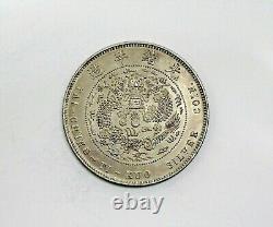 China Empire 50 Cents. 860 Silver CD 1907 KM#213 gold shield (A+273)