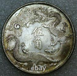 China Empire 50 Cents Hsuan-Tung Dragon Tai Ching Yin Pi Silver Y#30 (3048)
