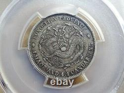 China Empire, Fengtien Silver 20 cent 1904, PCGS XF40
