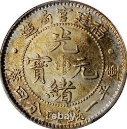 China Empire Fukien Coin 20Cents With Dots. PCGS MS 64 toning