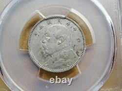 China, Fat Man 20 Cent 1914, PCGS AU53