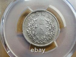 China, Fat Man 20 Cent 1916, PCGS XF45