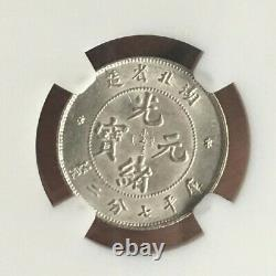 China, Hupeh, 10 Cents ND (1895-1907) Silver, L&M-185, NGC MS64