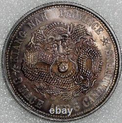 China Kiang Nan Province 50 Cent 3 Mace and 6 Candareens. 860 Silver CD 1899 Y#1