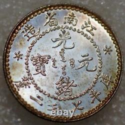 China Kiangnan 7.2 candareens 10 cents CD 1908 K-73 Y-142.1 Hsu-109 2299