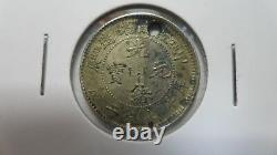 China Kiangnan Jiangnan 10 Cents Silver, 1904, Y- 142a. 13, AU with Hole