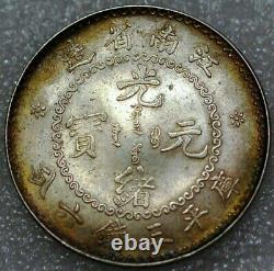 China Kiangnan Province Kiangnan 50 cent 1898 3 Mace 6 Candareens Guangxu A+159