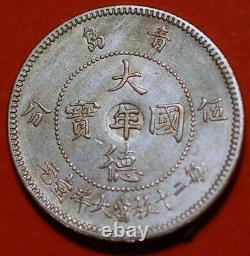China Kiau Chau 5 cents 1909 Hsu-39 KM-1 2252
