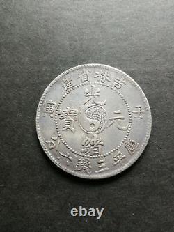 China Kirin 50 Cent 1902 very rare variety with reversed S