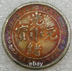 China Kwang-Tung Province 10 Cents ND 1889 Silver. 820 Y#195 gold shield (A+617)