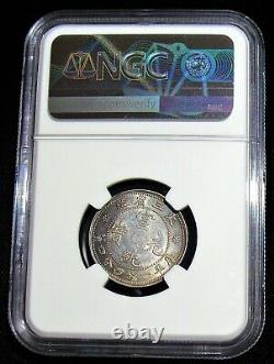 China Manchurian Provinces 1911 Silver 20 Cents Coin. L&M-500 NGC AU58