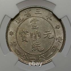 China Manchurian Provinces 20 Cents 1909 Ms62 Ngc