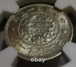 China Silver Coin 10 Cents Republic Dragon & PhoenixYear 15 (1926) MS64 NGC