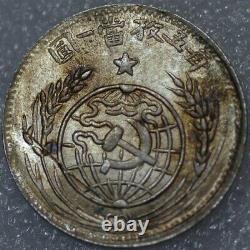 China Soviet Republic 20 Cents 1932 Y-568 Mao Tse-Tung Silver no2161
