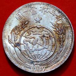 China Soviet Republic 20 cents 1932 Y-568 Ruler Mao Tse-tung