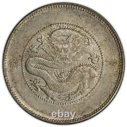 China, Yunnan 50 Cents, ND (1911), LM-422, PCGS AU-58, Better
