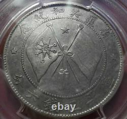China Yunnan 50 Cents ND (1917) PCGS XF 45