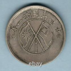 China Yunnan. Yr-21 (c1932) 50 Cents. GVF Trace Lustre