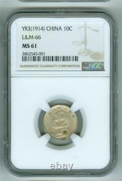 China/republic 1914 Yuan Shih Kai 10 Cents L&m-66 Ngc Ms-61 Unc