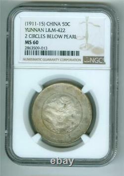 China/yunnan (1911-15) 50 Cents Dragon L&m-422 2 Circles Below Pearl Ngc Ms-60
