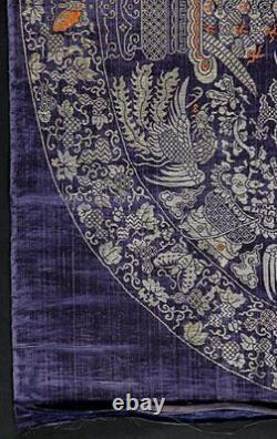 Chinese antique brocaded silk and silver thread 18/19th cent. 38in square 97cm