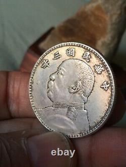 Extremely Rare Silver Coin 1914 Republic Of China (yr 3) SHIHKAI YUAN 50cents