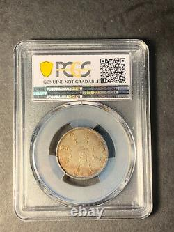 Fengtien silver 20 cents 1898 year 24 L&M-475 toned about uncirculated PCGS tool