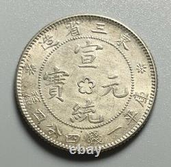 High grade Antique China Qing Dynasty Xuantong Manchuria 20 Cent Silver Coin