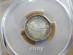 Hong Kong, 10 Cent 1897, PCGS MS63