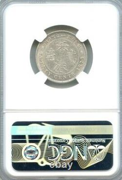 Hong Kong 1873 H Silver 20 Cents, Victoria, China, NGC graded AU55 Rare KEY DATE