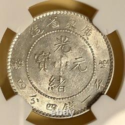 ND(1890-1908), China Empire, Kwangtung, 20 Cents, Dragon Silver Coin, NGC MS 62