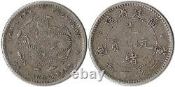 ND (1903-08) China Fukien 5 Cents Silver Coin Y#102.1