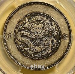 ND(1911) China Empire, Yunnan, 50 Cents /Half Dollar, Dragon Silver Coin, PCGS XF45