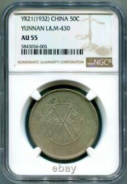 NGC-AU55 1932 (YR21) YUNNAN CHINA SILVER Flags 50 Cents Coin Free Shipping