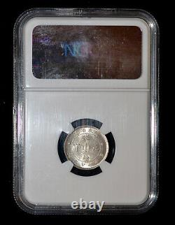 NGC MS63 1890 China Kwangtung Province Silver dragon 10 Cents Y-200