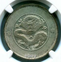 NGC-XF45 (1920-31) YUNNAN CHINA Silver DRAGON 50 Cents Coin LM 422 4-Circles
