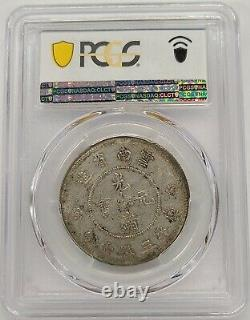 Nd(1911) China-Yunnan Province Silver Dragon 50 Cents PCGS XF45 LM 422 Y-257.3