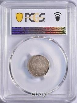 Nice Original 1900 China Kirin Silver 10 Cent Coin PCGS LM-529 VF 35