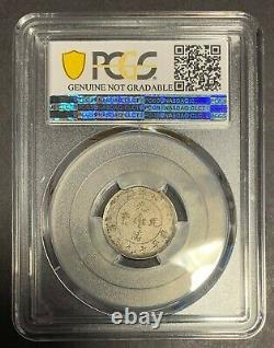 PCGS Certified 1899 China Chihli Province 10 Cents Y-70 LM-457