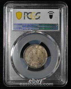PCGS MS62 1909-1911 CHINA KWANGTUNG Hsuan Tung Silver 20 cents, ex Dr. Axel Wahl