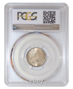 PCGS MS62 1924 China Chekiang Province Silver 10 cents EX ANS Museum K10016