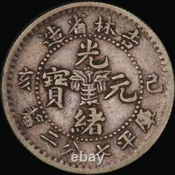 PCGS VF25 1899 China Kirin Province Silver 10 cents EX ANS Museum collection