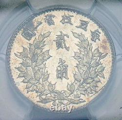 Pcgs Ms62 China 1914 20 Cents Silver Nice Color Prooflike Rare