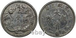 RARE 1911 China Empire 10C Cent PCGS XF Y-28 LM-41 Hsuan Tung Year 3 Looks AU