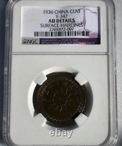 Rare China 1936 1 Cent Y-347 AU-Detail NGC Surface Hairlines