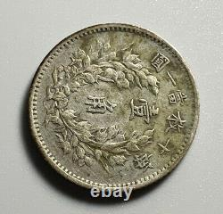 Rare Mint Errors Antique China Repbublic 1914(Yr 3) Fatman 10 Cent Silver Coin