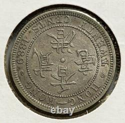 Very Nice Antique 1889 China Hong Kong 20 Cents Silver Coin