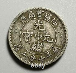 Very Nice Antique China Qing Dynasty Fukien 10 Cents Dragon Silver Coin
